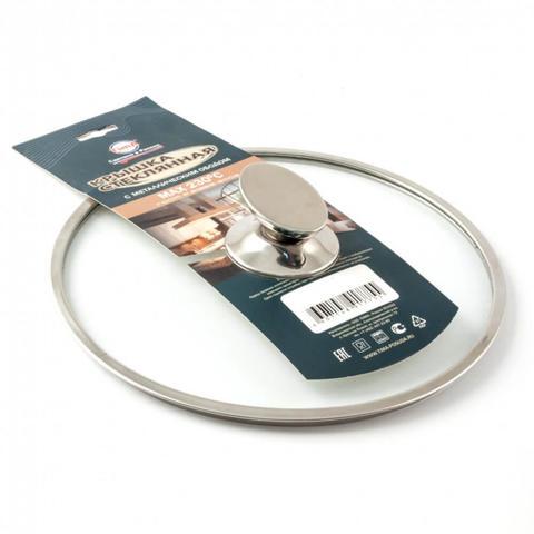 Крышка стеклянная с широким метал/обод + овальная ручка НЖС 22 см низ.
