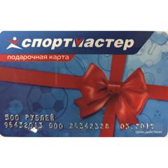 Карта подарочная Спортмастер номиналом 500 рублей