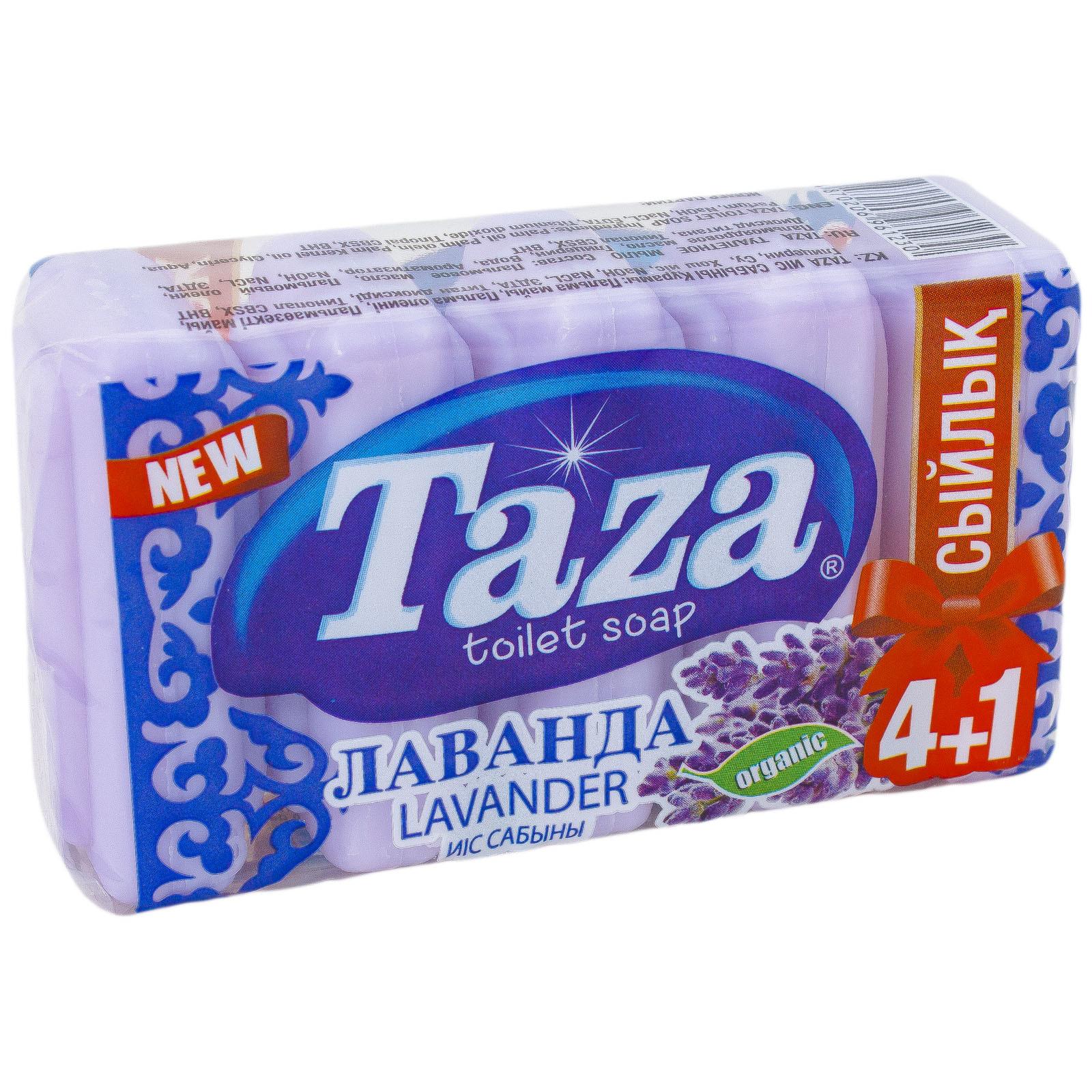 Taza Лаванда 5х60 гр туалетное мыло