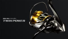 Катушка Shimano Twinpower FD C5000XG (2020 модельного года)