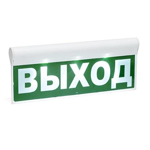 Световое табло SKAT-12 ВЫХОД