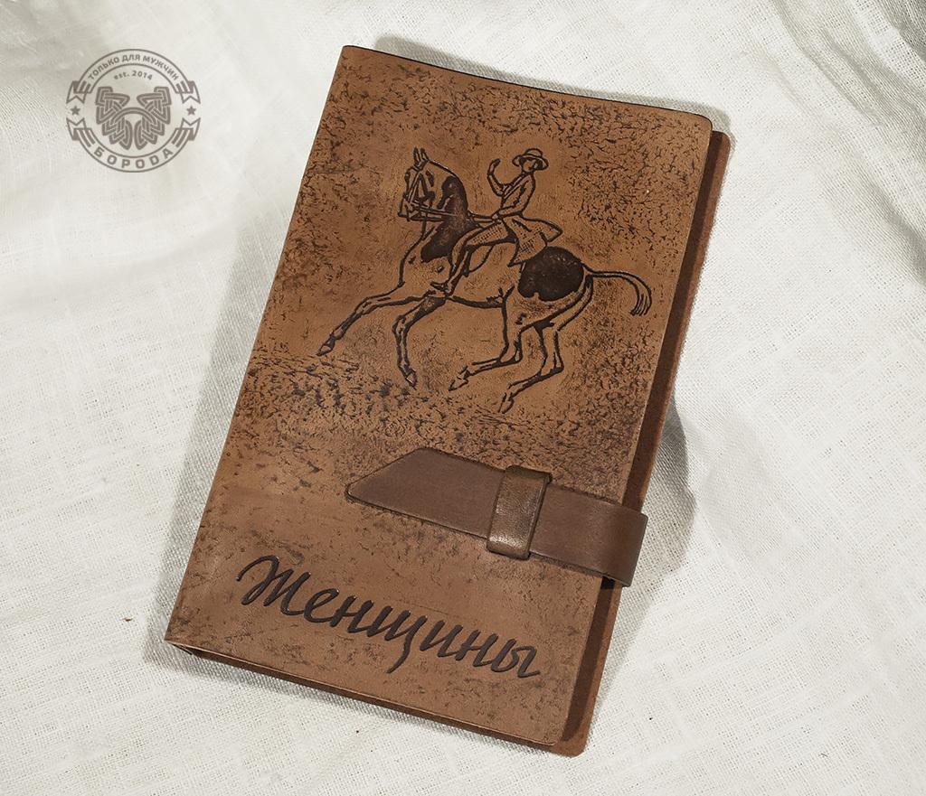 BY02-02-08 Вместительная визитница ручной работы (54 карт)