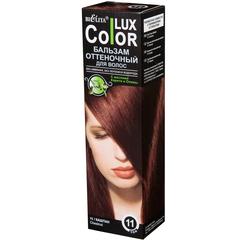 Бальзам оттеночный для волос ТОН 11 каштан (туба 100 мл) COLOR LUX
