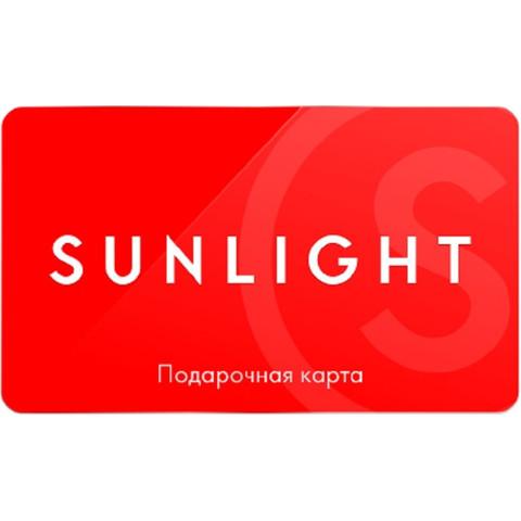 Карта подарочная Sunlight (Санлайт) номиналом 1000 рублей