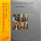 Bee Gees / My World (2LP)