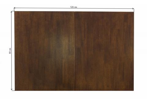 Стол деревянный кухонный, обеденный, для гостиной раскладной Krono cappuccino 120 - 150*120 - 150*76 Cappuccino