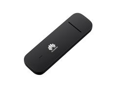 Комплект с антенной AGATA MIMO BOX для усиления 2G/3G/4G/LTE сигнала