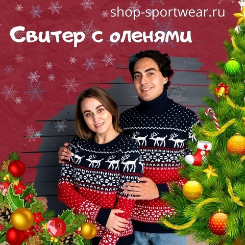 Instagram shop_sportwear.ru