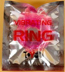 Толстое розовое эрекционное кольцо с вибратором -