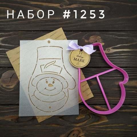 Набор №1253 - Рукавичка-Снеговик