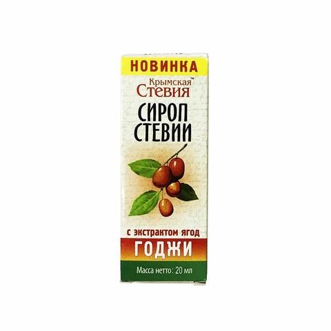 Сироп стевии концентрированный с ягодами Годжи, 20 мл. (Стевия)