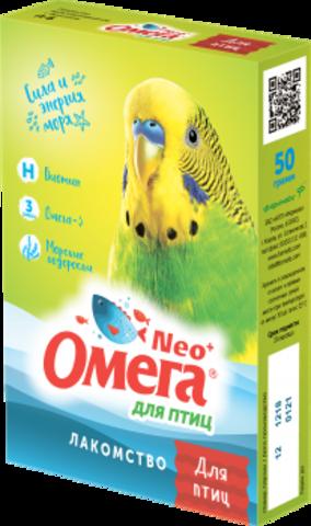 Омега Neo+ для птиц с биотином