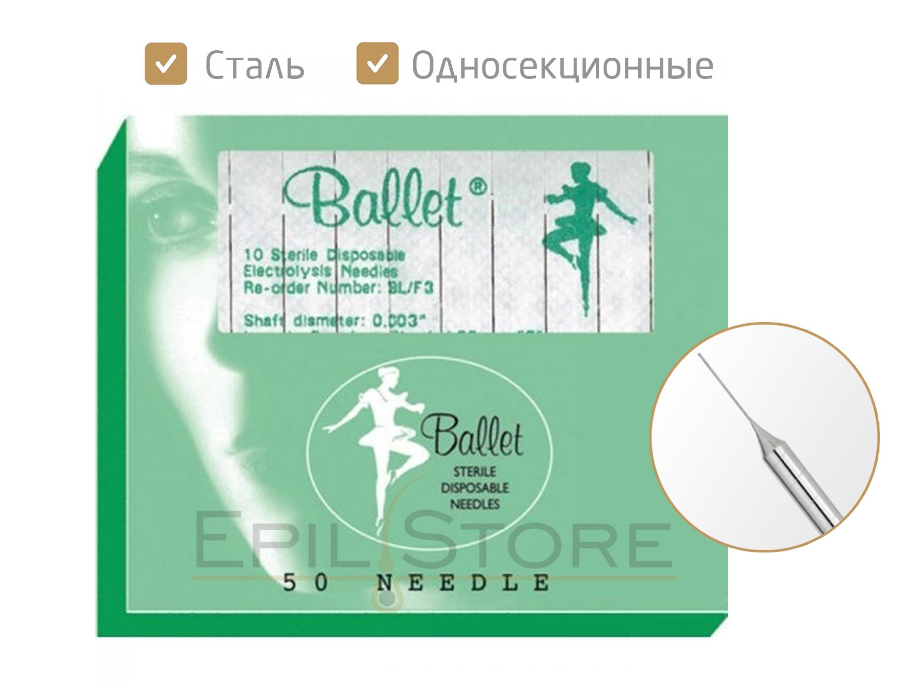 Стальные иглы для электроэпиляции Ballet - 50 штук