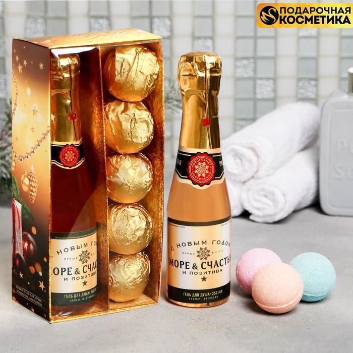 Подарочный набор «Достатка в Новом году» гель для душа, бурлящие шары