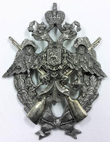 Знак офицерской стрелковой школы