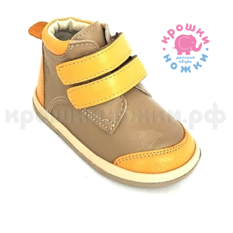 Ботинки ясли бежево-желтые, Фома