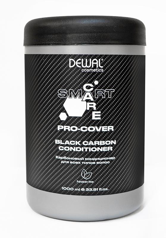 Карбоновый кондиционер для всех типов SMART CARE PRO-COVER Black Carbon Dewal Cosmetics,1000мл