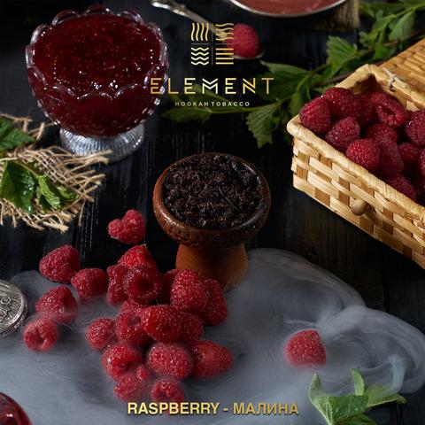 Табак Element Raspberry (Земля) 100 г