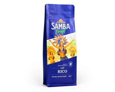 Кофе молотый Samba Cafe Brasil Rico, 250 г