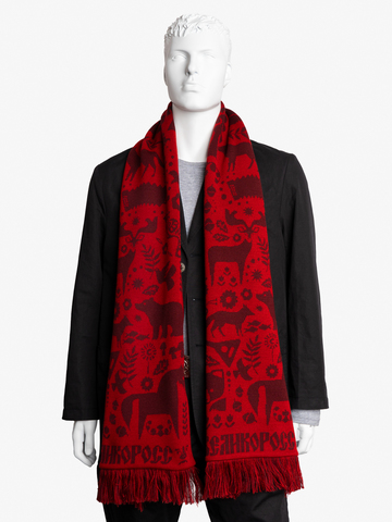 Red Mountain - burgundy tones  No. 6.3   (Fringed Scarf)