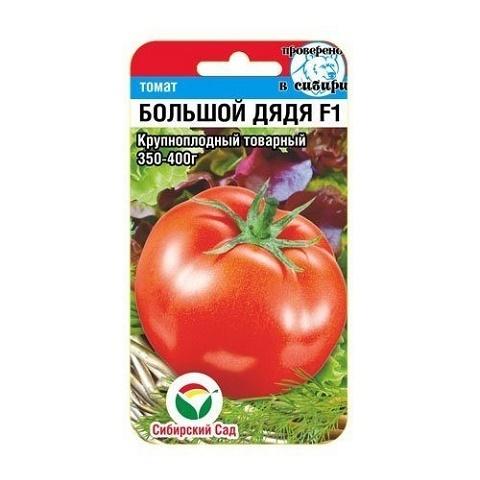 Большой дядя F1 15шт томат (Сиб Сад)
