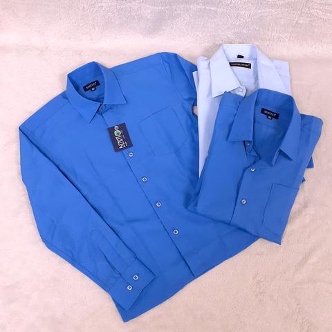 Рубашка ассорти мальчику (7-11) 201223-Ш3260