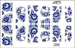 Слайдер наклейки Photonailart №266