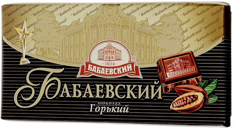 Шоколад Бабаевский горький ФЕДОСОВ С.В.