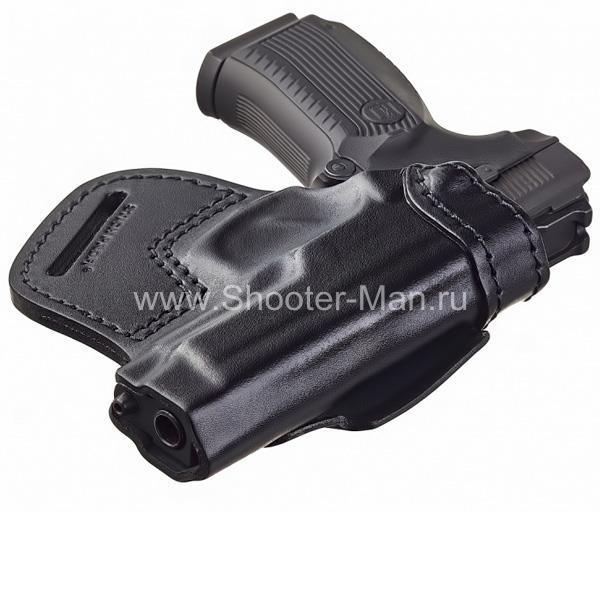 Кожаная кобура для пистолета Ярыгина модель № 5 МОДИФ. 2011 г Стич Профи фото 1