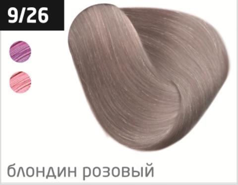 OLLIN N-JOY  9/26 – блондин фиолетово-красный, перманентная крем-краска для волос 100мл