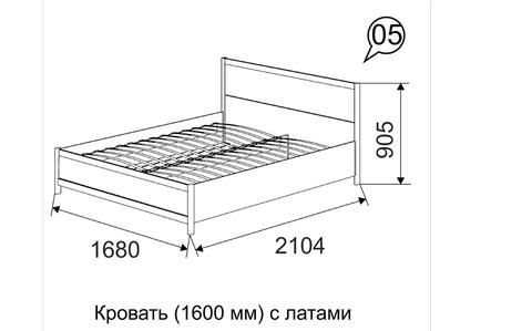 Кровать двойная 160*200 без ортопедического основания Вива 5 Ижмебель невис/капучино глянцевый