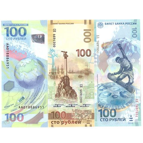 Набор из 3 памятных банкнот 100 рублей Сочи, Футбол, Крым