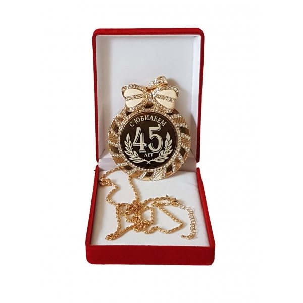 Медаль с Юбилеем 45 лет стразы