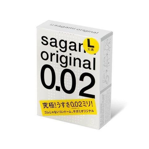 Sagami Original 0,02 L-size №3 Презервативы полиуретановые увеличенного размера
