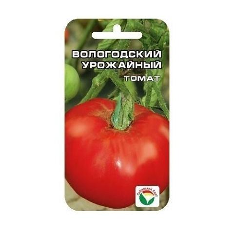 Вологодский урожайный 20шт томат (Сиб сад)