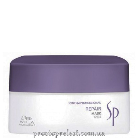 Wella SP Repair Mask - Маска для восстановления волос