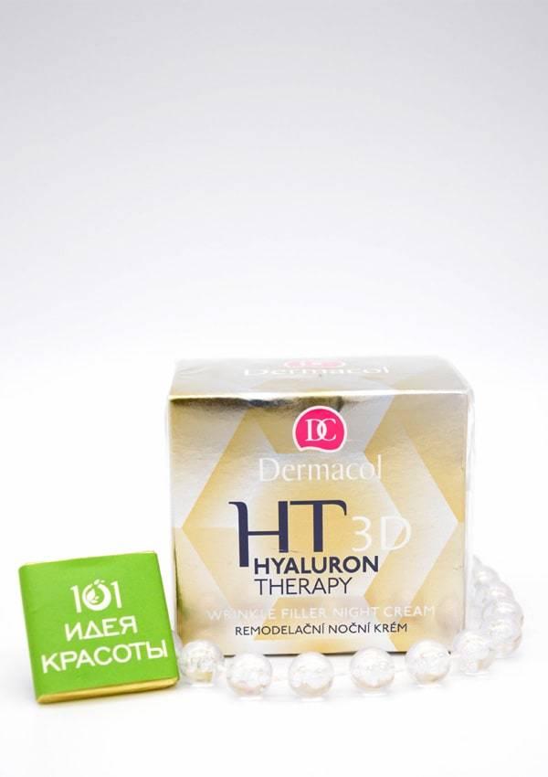 Dermacol Hyaluron Therapy 3D Ночной уход, заполняющий морщины с гиалуроновой кислотой (40+), 50мл