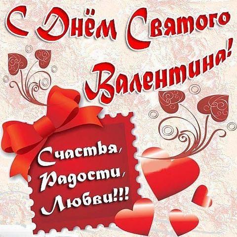 Печать на вафельной бумаге, День Влюбленных 9