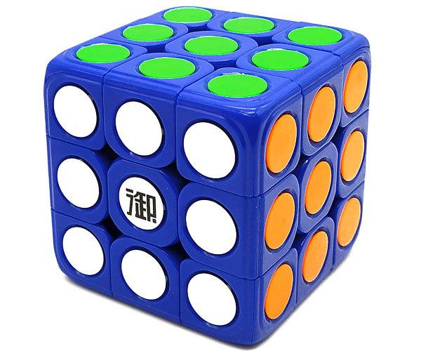 KungFu Dot Cube 3x3