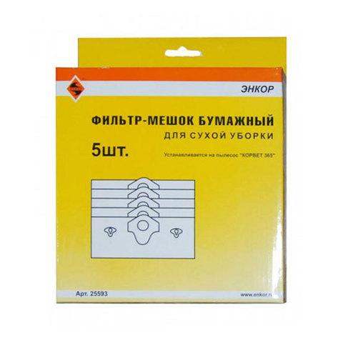 Фильтр-мешок бумажный Энкор для 366