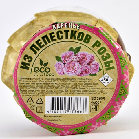 Варенье из лепестков розы Ecofood, 450г