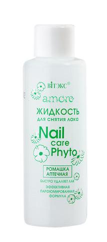 Жидкость для снятия лака Amore Nail Care Phyto Ромашка аптечная , 100 мл ( Белита )