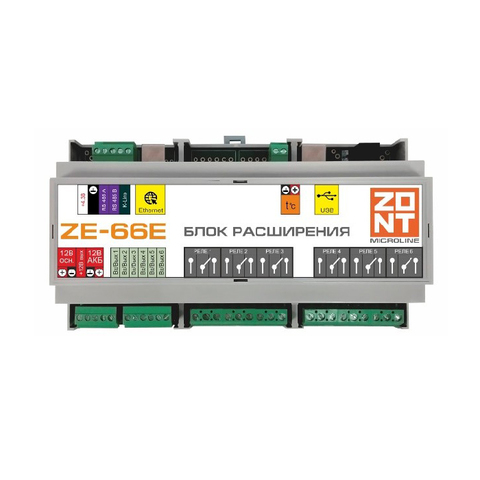 Блок расширения ZE- 66E для контроллера   ZONT H2000+