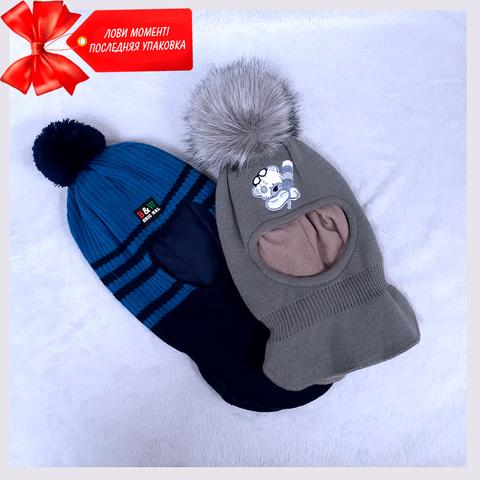 Шлем на флисе мальчику (3-6) 201206-CKL1049