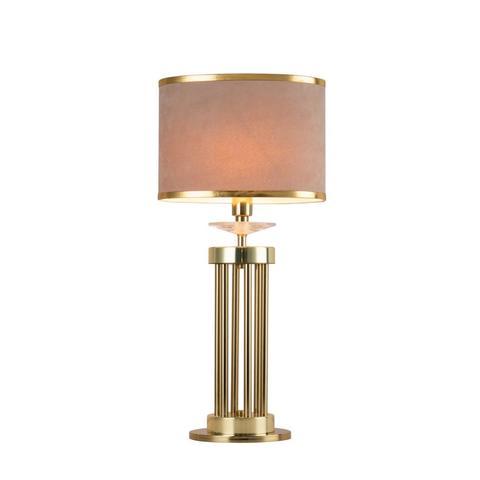 Настольный светильник Favourite 2689-1T