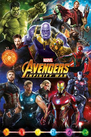 Постер Avengers: Infinity War (Characters) 154-PP34296