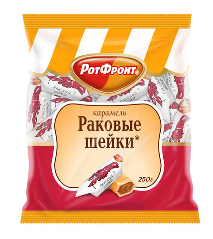 """Карамель """"Рот Фронт"""" Раковые шейки, 250 г"""