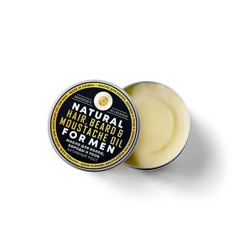 Масло для волос, бороды и усов «Активный рост» (Дп)