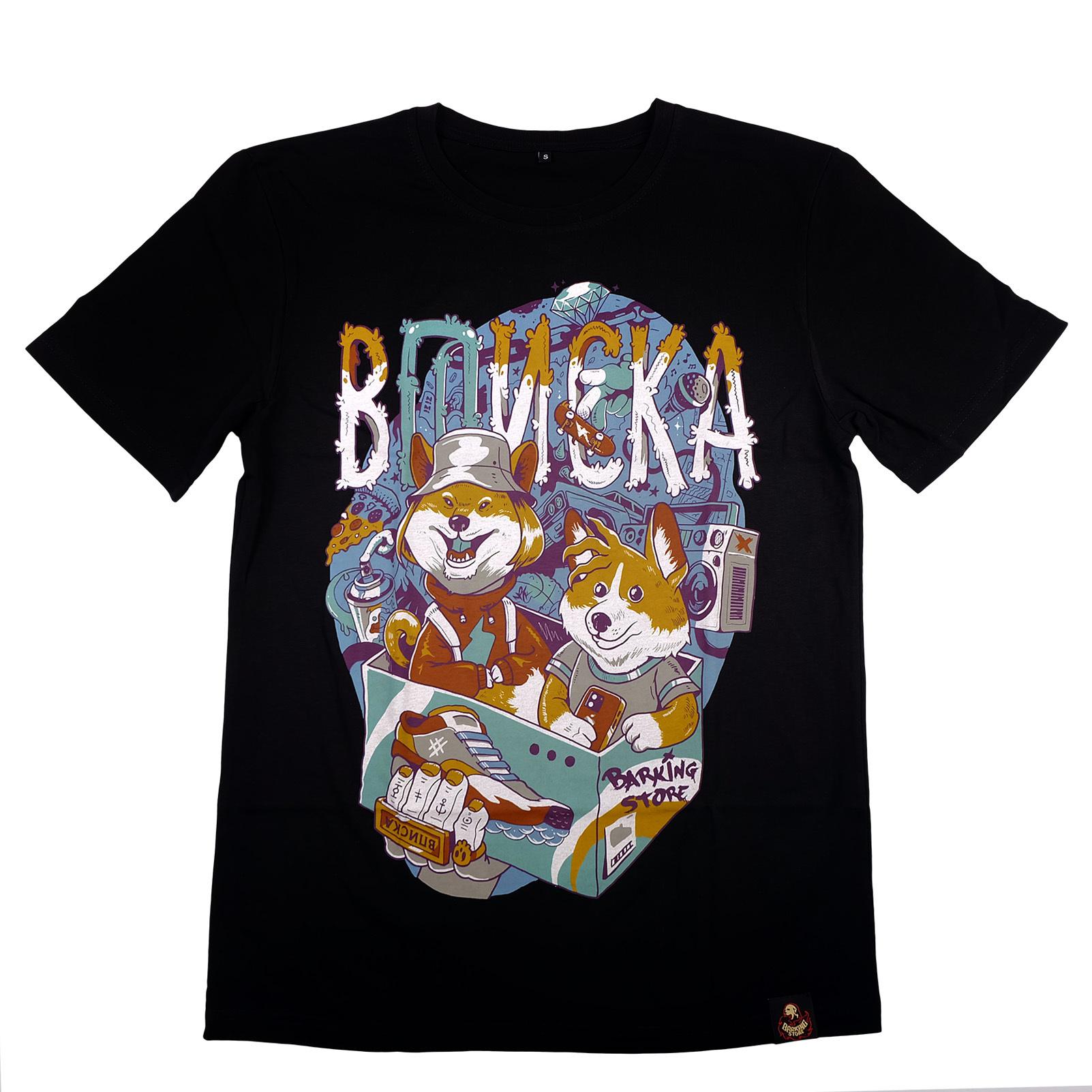 Вписка x Barking store / футболка