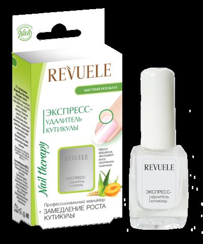 Revuele Экспресс — удалитель кутикулы